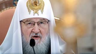 Патриарх РПЦ написал предстоятелям всех поместных церквей о так называемой украинской автокефалии