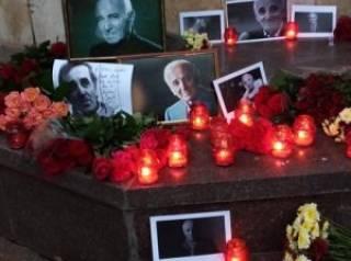 В Киеве продолжаются мероприятия посвященные памяти Шарля Азнавура