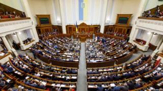 Как и просили американцы, «особый статус» Донбасса продлили еще на год