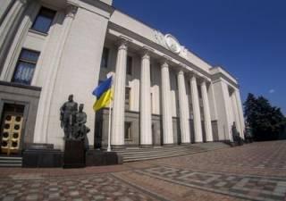 Депутаты Верховной Рады только с девятой попытки дали старт «тотальной украинизации». Не забыли и про NewsOne