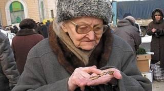 Что будет с пенсиями в Украине. Дайджест за 5 октября 2018 года