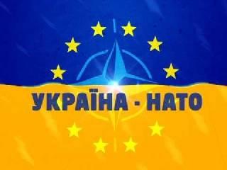 В Киеве открылся молодежный форум Украина - НАТО