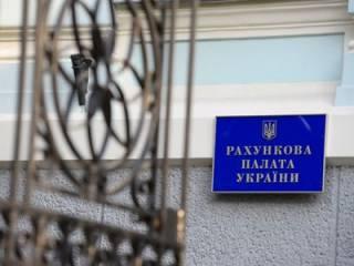Счетная палата высказала свое «фи» повышению зарплат и пенсий в следующем году