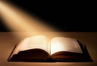 Как оказалось, Библию перевели уже на тысячу языков