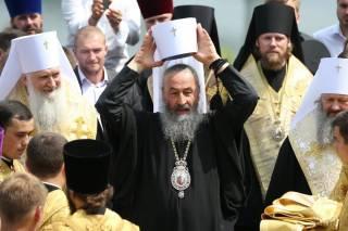 Почему они ненавидят православную Церковь