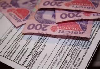 Субсидии начали отбирать у еще пары «категорий» украинцев