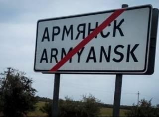 «Коричневые жидкие осадки»: местные жители говорят о новом химическом ЧП в Армянске