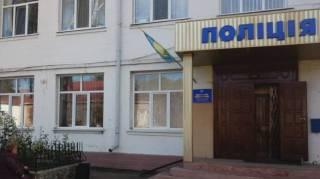 Под Киевом ПТУшники до смерти избили пенсионера из-за собаки