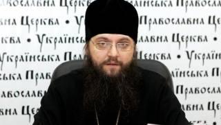 УПЦ КП и УАПЦ не смогут объединиться, а Варфоломея надо предать анафеме, - архиепископ Климент