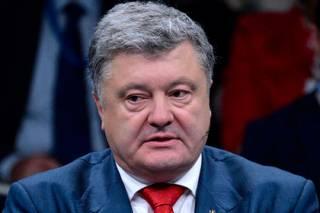 В недрах администрации Порошенко «потерялись» американские подарки