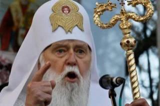 Глава УПЦ КП не выполняет решение Константинопольской Церкви