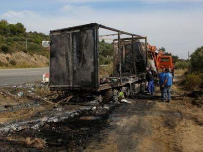 В Греции погибли 11 мигрантов, попав в смертельную ловушку