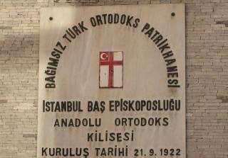 Турецкая православная церковь подала в суд на патриарха Варфоломея. Из-за Украины