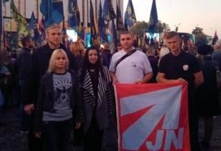 На марш УПА в Киеве приехали немецкие неонацисты, – СМИ