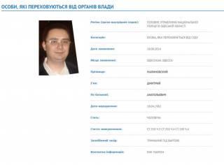 Задержанным во Франции «высокопоставленным» украинцем оказался дважды «умерший» мошенник из Одессы