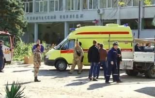 Теракт в Керчи: названо новое количество жертв