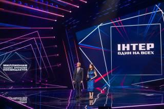 В свой день рождения «Интер» подарит миллионам зрителей большой праздничный концерт