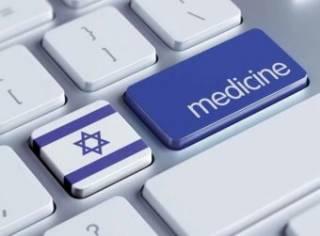 Новости о лечении в клиниках Израиля