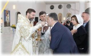 Социологи: Украина не в восторге от Варфоломеевой «автокефалии»