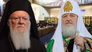 Варфоломей не рискнул в ответ разорвать отношения с РПЦ