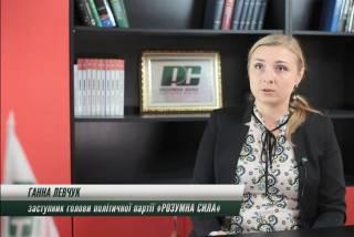 Украина оказалась на дне мирового рейтинга благополучия исключительно из-за Порошенко, - Левчук