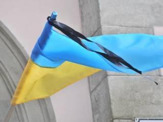 Бойня в Керчи: на Западной Украине скорбят по погибшим