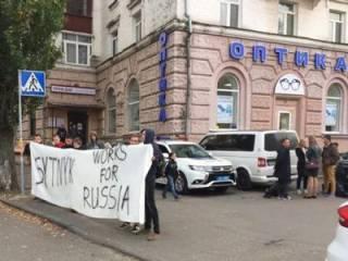Активисты требуют проверить связи директора НАБУ Cытника со страной-агрессором