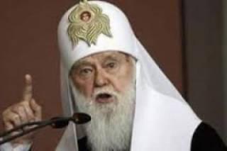 Глава УПЦ КП стал «гибридным»: он теперь и митрополит и патриарх в одном лице