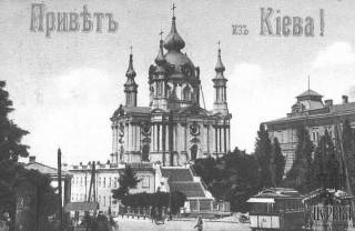 Андреевская церковь превратилась в Кемскую волость
