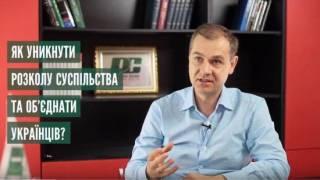 Разумная сила: Для достижения мира в Украине необходим мораторий на языковой вопрос