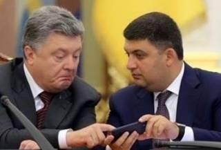 Порошенко прокомментировал повышение цены на газ для украинцев и жестко поручил Гройсману кое-что сделать