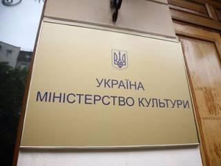 Звездам советского и российского кино запретили въезд в Украину
