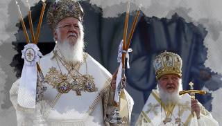 Решение Константинополя. Так кто на самом деле в изоляции?