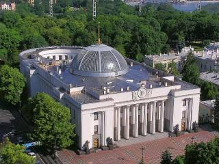 Google переименовал украинский парламент в «Верховную ЗРаду»