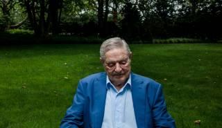 Одиозного финансиста Джорджа Сороса едва не взорвали в собственном особняке