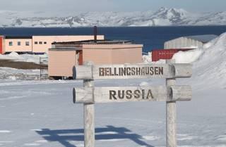 Российский полярник устроил пьяную бойню на станции в Антарктиде