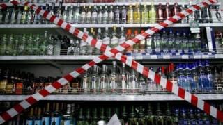 Киевлянам нужно запасаться алкоголем заранее. Ночью его купить уже нельзя