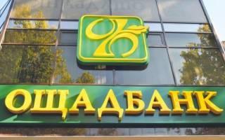 НАБУ задержало 10 человек за крупные хищения в «Ощадбанке». Среди них — три топ-менеджера
