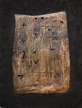 Художники расскажут, как жил человек в древнем Вавилоне. Открытие выставки уже скоро