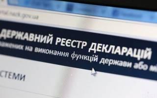 5 квартир в столице, 2 дома под Киевом и 12 земельных участков — журналисты проанализировали декларацию антикоррупционной активистки Оксаны Величко