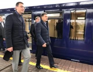 Из аэропорта «Борисполь» в Киев запустили поезд. Его уже протестировали Гройсман и Омелян