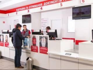 «Новая почта» повысила тариф на свою самую популярную услугу