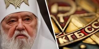 В УПЦ КП гордятся КГБшным прошлым Филарета, забывая о том, как Денисенко содействовал гонениям на монахов Лавры