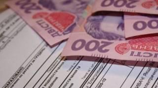 Киевлян заставляют платить за то, чего они не видели полгода