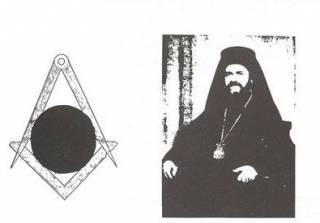 Константинопольский патриархат и масоны