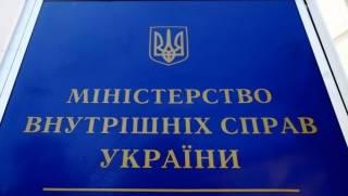 МВД получило доступ к поддельным документам Аграрной партии, переданным в Минюст