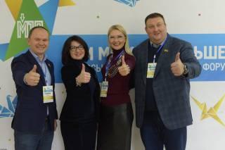 В Киеве прошли выборы среди молодежи