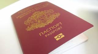 В Болгарии задержали банду чиновников, продававших паспорта украинцам