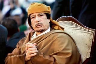 Власти Бельгии разыскивают пропавшие миллиарды евро Муаммара Каддафи