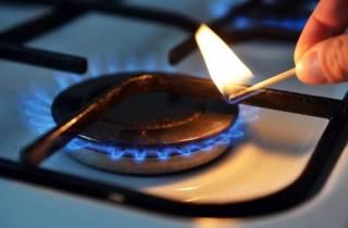 Стало известно, сколько будет стоить газ для украинцев уже с завтрашнего дня